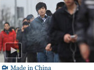 NYT Video: Made In China